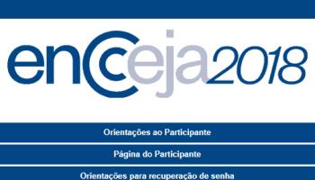 Como acessar a Página do Participante Encceja 2018